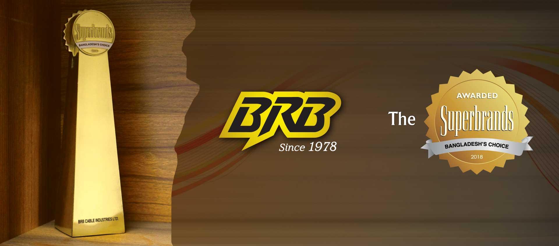 brb award