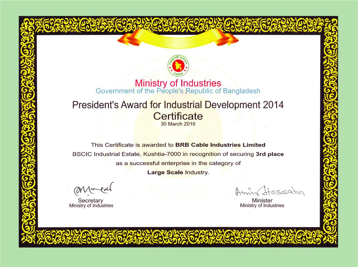 President's Award for Industrial Development 2014
