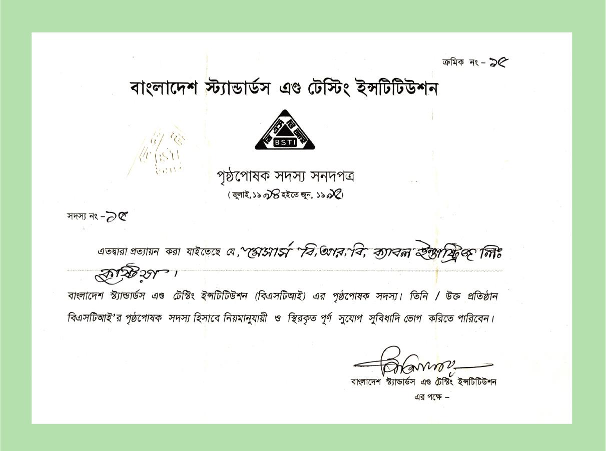 Sponsor member certificate